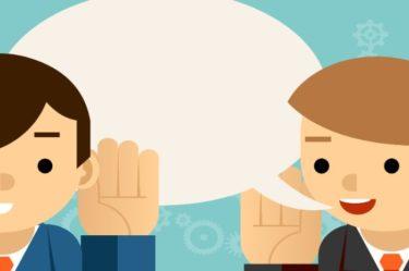 質問が上手な人は初めに質問をしない【雑談から入る】