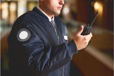 施設警備員を3年勤めて感じた警備員に向いてる人の特徴